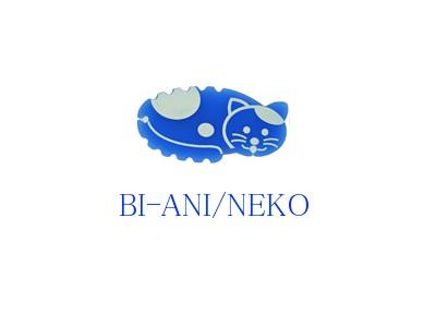 イヤホン ケーブル 巻き【動物型】BI-ANI/NEKO ネコ ●送料無料 代引及び配達日時指定不可 ゆうパケット限定発送●ブライトンネット
