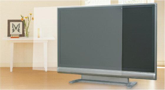 【代引及び配達日時指定不可】液晶テレビ保護パネル 50インチ 映り込み軽減タイプBTV-PP50◆ご注文の際は「備考欄」にテレビのメーカーと型番をご記入下さい。対応の可否をお調べ致します◆ ブライトンネット