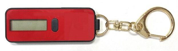 nocoly key holder BP-NOKH/R (赤) ●代引及び配達日時指定不可 ゆうパケット便限定発送●ノコリー 電子マネー残高表示機能付き キーホルダー ブライトンネット