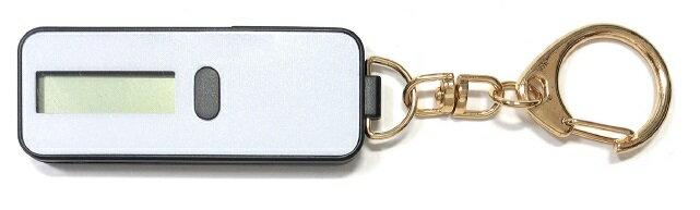 nocoly key holder BP-NOKH/WH (白) ●代引及び配達日時指定不可 ゆうパケット便限定発送●ノコリー 電子マネー残高表示機能付き キーホルダー ブライトンネット