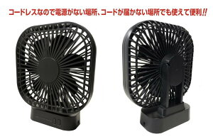 BS-MGNSPMagnetTypePortableFan/マグネット式静音扇風機ブライトンネット