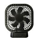 BS-MGNSP 充電式 扇風機 【ワケあり品 パッケージに汚れ、箱つぶれ等あり。商品は新品】Magnet Type Portable Fan / マグネット式 静…