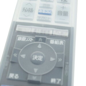 BS-REMOTESI-CT487TOSHIBAREGZACT-90487専用シリコンカバーシリコンカバー【送料無料DM便発送限定商品】★リモコン本体は別売です。