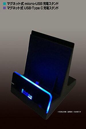マグネット式micro-USB充電スタンド(IQOS兼用)ブライトンネット