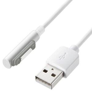 Xperia(TM)用USB充電専用ケーブル