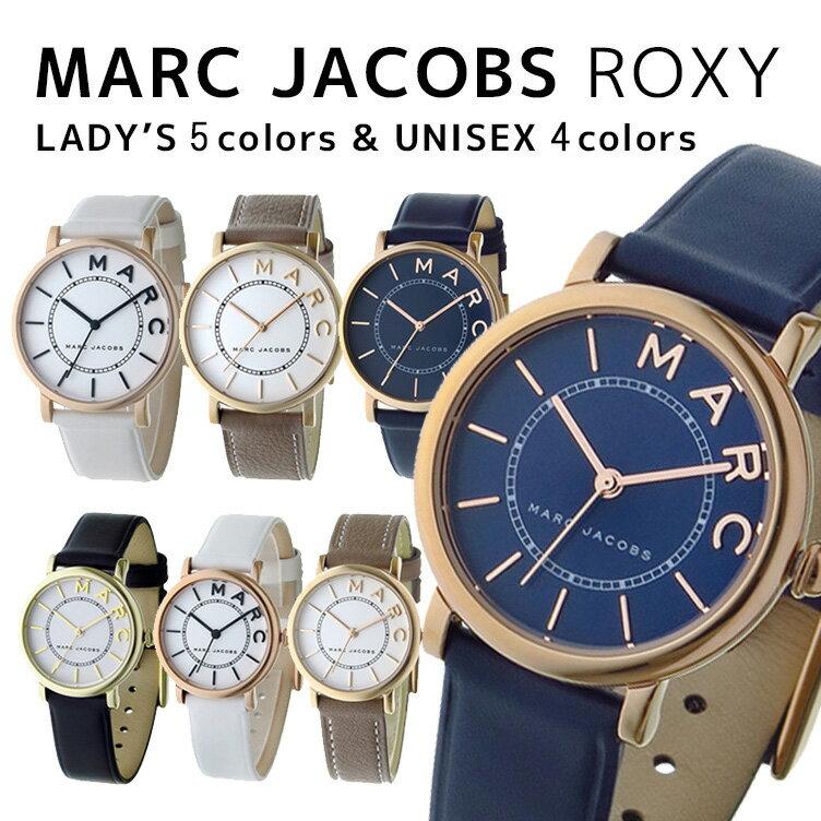 【3年保証】【海外正規品】MARC JACOBS ROXY マーク ジェイコブス ロキシー 腕時計 レディース・ユニセックス MJ1538 MJ1533 MJ1561 MJ1562 MJ1534 MJ1539 MJ1537 MJ1572 MJ1532