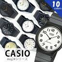 【1年保証】【ポストに投函】カシオ腕時計 チプカシ チープカシオ プチプラ カシオ CASIO メンズ&レディース ユニセ…
