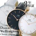 【3年保証】ダニエルウェリントン Daniel Wellington クラシック シェフィールド セイント モーズ ペティート 白 人気 32mm 腕時計 レデ...