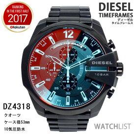 ディーゼル 腕時計 クオーツ メンズ クロノ ブラック DZ4318 ミラーガラス ウォッチ DIESEL 時計 うでどけい