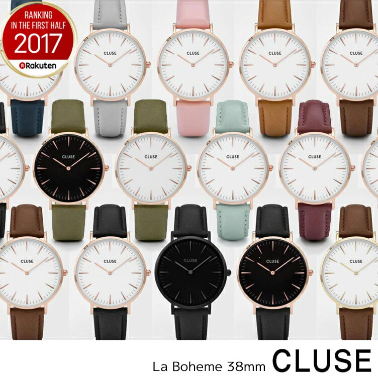 【替えベルトプレゼント】【3年保証】 CLUSE 腕時計 クルース 38mm レディース メンズ ローズゴールド La Boheme ラ・ボエーム CL18001 CL18023 CL18008 CL18010 CL18011 CL18015 CL18017 CL18029 CL18016 CL18014 CL18024 CL18018
