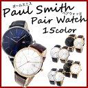 【3年保証】【海外正規品】ポールスミス PAUL SMITH メンズ レディース ユニセックス エムエー MA トラック Track ゲージ GAUGE 人気 ペア腕時計 p10080 p10081