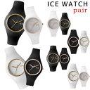アイスウォッチ ICE WATCH 腕時計 メンズ レディース クォーツ ICE.GL.BK.S.S.14 ICE.GL.WRG.S.S.14 ICE.GL.BRG.S.S.1…