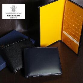 エッティンガー ETTINGER ロイヤルコレクション 二つ折り財布 短財布 長財布 ロングウォレット メンズ ブライドルレザー カーフレザー ブラック ネイビー パープル BH141JR ST141JR BH806AJR プレゼント 英国 送料無料