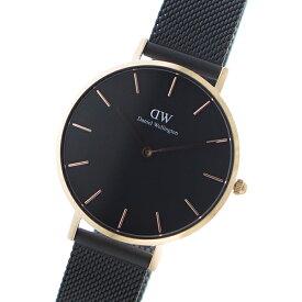 ダニエル ウェリントン クラッシックペティット アッシュフィールド クオーツ レディース 腕時計 DW00100201 ブラック