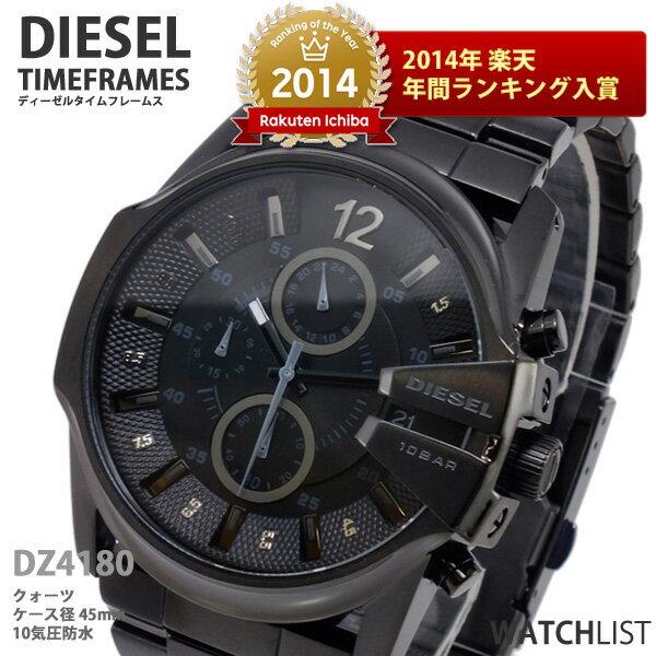 ディーゼル 腕時計 クロノグラフ DZ4180 メンズ Mens DIESEL ウォッチ 時計 うでどけい