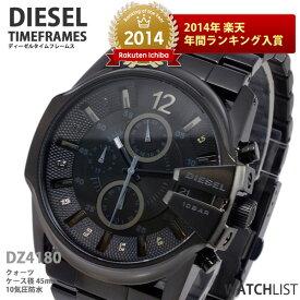 ディーゼル メンズ 腕時計 マスターチーフ オールブラック クロノグラフ DZ4180 Mens DIESEL MASTER CHIEF 人気ブランド