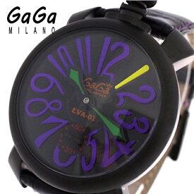 ガガミラノ GAGA MILANO 腕時計 メンズ 5012-EVA エヴァンゲリオン EVANGELION ブラック