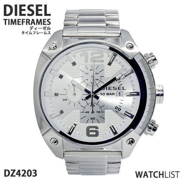 【送料無料】ディーゼル DIESEL クロノグラフ 腕時計 DZ4203 ウォッチ 時計 うでどけい