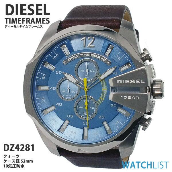【送料無料】ディーゼル DIESEL クロノグラフ 腕時計 メンズ DZ4281 ウォッチ 時計 うでどけい
