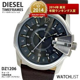 ディーゼル DIESEL 腕時計 DZ1206 メンズ Mens 革ベルト ウォッチ 時計 うでどけい