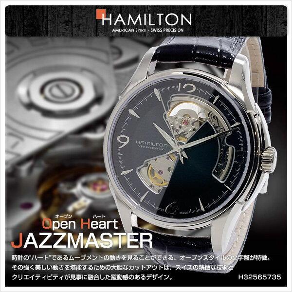 ハミルトン ジャズマスター オープンハート 自動巻き 腕時計 H32565735