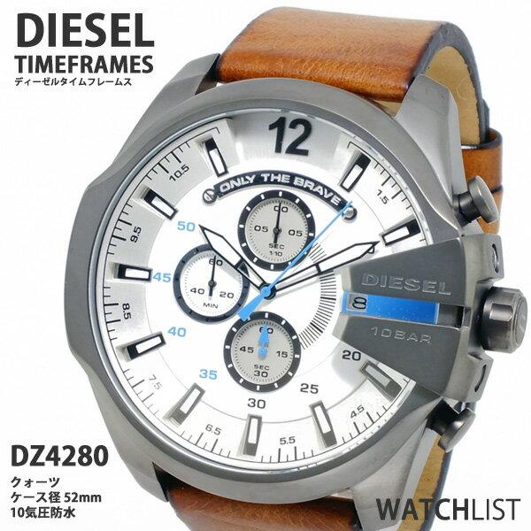 【送料無料】ディーゼル DIESEL クオーツ メンズ クロノ 腕時計 DZ4280 ウォッチ 時計 うでどけい