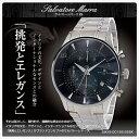【送料無料】サルバトーレマーラ XB メンズ クロノ 腕時計 SMXB-001SS-SSBK ブラック文字盤 ステンレスベルト