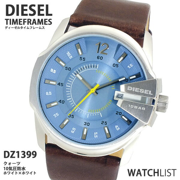【送料無料】ディーゼル DIESEL 腕時計 DZ1399 ライトブルー