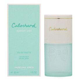 グレ カボシャール アペゼヴェール レディース 香水 ET/SP/30ml 2480-GG-30