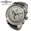 【送料無料】ツェッペリン ZEPPELIN 100周年記念 クオーツ メンズ クロノ 腕時計 7680-1