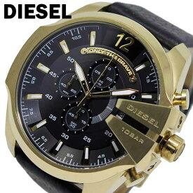 d05e36395a ディーゼル DIESEL ストロングホールド メンズ クオーツ クロノ 腕時計 DZ4344【送料無料】
