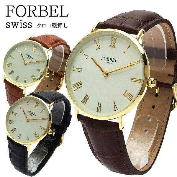 フォーベル FORBEL クオーツ ユニセックス 型押し 腕時計 FB-50509-K-BR ブラウン
