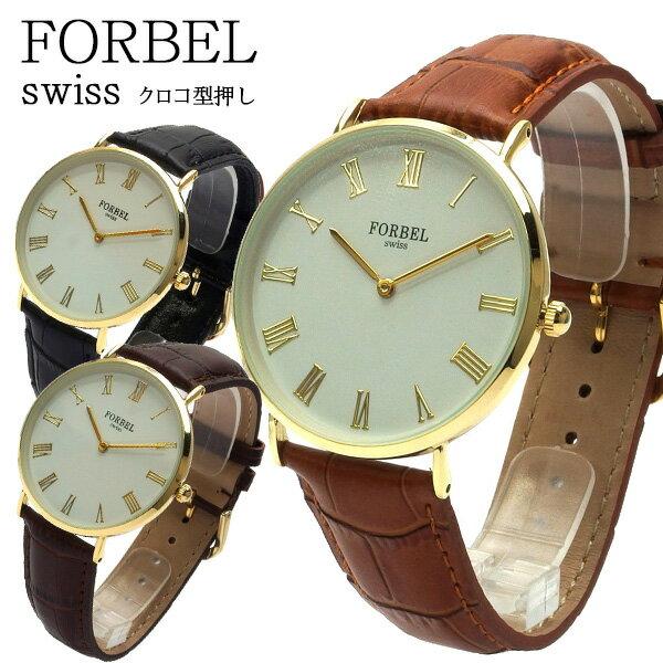 フォーベル FORBEL クオーツ ユニセックス 型押し 腕時計 FB-50509-K-CA キャメル