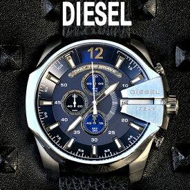ディーゼル DIESEL メガチーフ クロノ クオーツ メンズ 腕時計 DZ4423 ブルー/ブラック