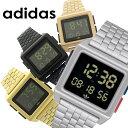 アディダス ADIDAS 腕時計 アーカイブ-M1 ARCHIVE-M1 ペア メンズ レディース クォーツ Z01-001 z01-2924 z01-513 z01-1098 CJ6306 CJ63