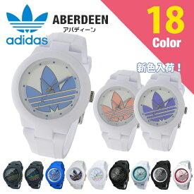 982099b360 【1000円OFFクーポン配布中】アディダス アバディーン 白 adidas originals ABERDEEN クオーツ メンズ 腕時計  ADH3047 ADH3048 ADH3049 ADH3050 ADH3051 ADH3086 ...