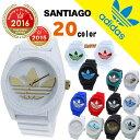 アディダス サンティアゴ ホワイト ブラック 人気 白 黒 timing adidas originals SANTIAGO クオーツ メンズ 腕時計 ADH6...