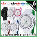 アディダス スタンスミス 腕時計 adidas オリジナルス レディース スモール ADH3121 ADH3122 ADH3123 ADH3124 ADH312...