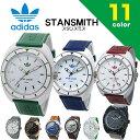 【えらべる10色】アディダス スタンスミス グリーン adidas originals STAN SMITH クオーツ メンズ レディース 腕時計…