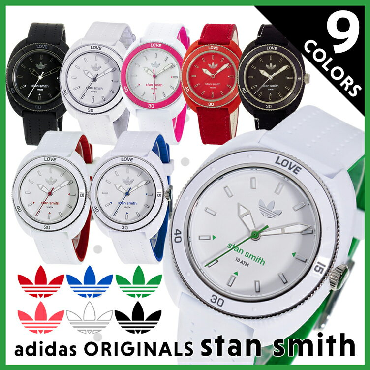 アディダス スタンスミス 腕時計 adidas オリジナルス レディース スモール ADH3121 ADH3122 ADH3123 ADH3124 ADH3125 ADH3188 ADH3181 ADH3183 ADH3187