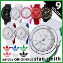 【楽天マラソン 5/20 20:00〜5/25 01:59】アディダス スタンスミス 腕時計 adidas オリジナルス レディース スモール ADH3121 ...