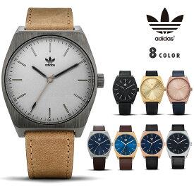 【国内正規品】アディダス ADIDAS 腕時計 Z05シリーズ メンズ レディース ユニセックス クォーツ 選べる8type プロセスエル PROCESS_L1 誕生日プレゼント