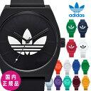 三年保証 アディダス メンズ レディース ユニセックス 腕時計 ホワイト ブラック 人気 クオーツ process_sp1 Z10-001…