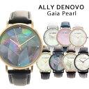 【3年保証】アリーデノヴォ ALLY DENOVO Gaia Pearl 腕時計 レディース 36mm クォーツ AF5003.7 AF5003.8 AF5003.9 AF5003.10 AF5003.5 AF5003.6 AF5003.4