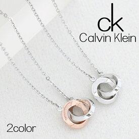 カルバン クライン ネックレス メンズ レディース ユニセックス KJ4N 選べる2color アクセサリー ペンダント Calvin Klein 誕生日プレゼント 贈り物 ピンクゴールド シルバー シンプル ダブルサークル