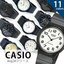 【3ヵ月保証】【ポストに投函】カシオ腕時計 チプカシ チープカシオ プチプラ カシオ CASIO メンズ&レディース ユニセックス MQ-24-1BL MQ24-1MQ-24-1B3 EL MQ-24