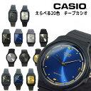 【3ヵ月保証】【ポストに投函】チープカシオ カシオ 腕時計 mq38 チプカシ プチプラ! 20色 CASIO メンズ レディース …