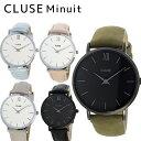 【3年保証】【海外正規】 CLUSE 腕時計 クルース ミニュイ 33mm レディース シルバー フルブラック Minuit CL30005 CL…