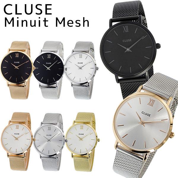 【3年保証】【海外正規】 CLUSE 腕時計 クルース 33mm レディース minuit mesh ミニュイ メッシュ CL30010 CL30013 CL30016 CL30025 CL30011 クルーズ