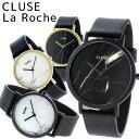【替えベルトプレゼント】【3年保証】 CLUSE 腕時計 クルース 大理石 ラロッシュ 38mm レディース laroche CL40001 CL…